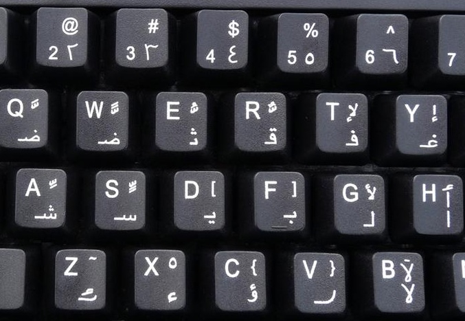 Почему Не Переключается Язык На Компьютере